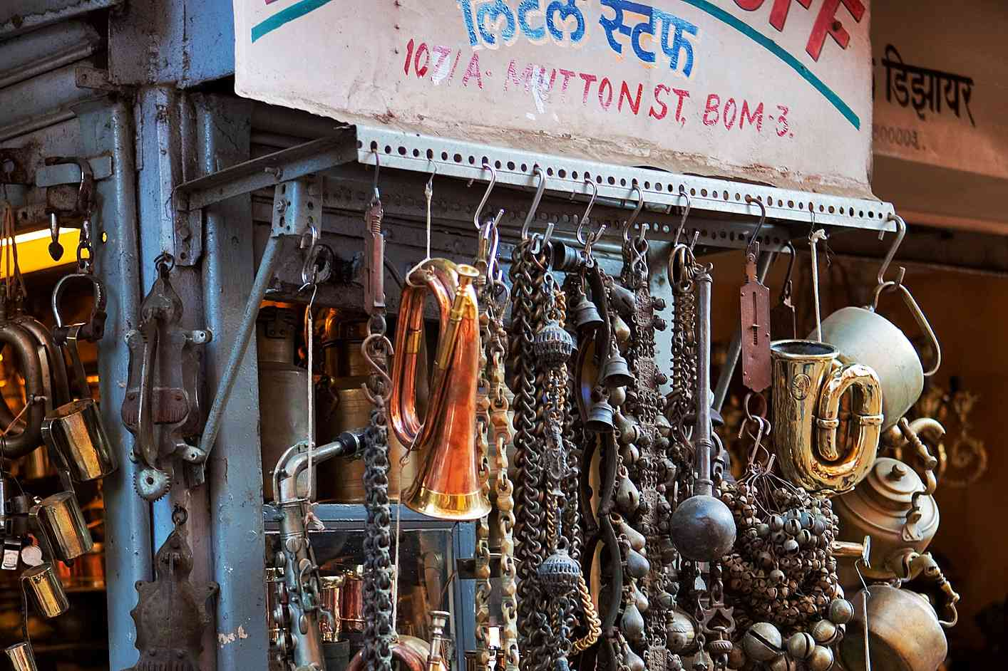 Little Stuff, at 107/A Mutton Street, Mumbai.