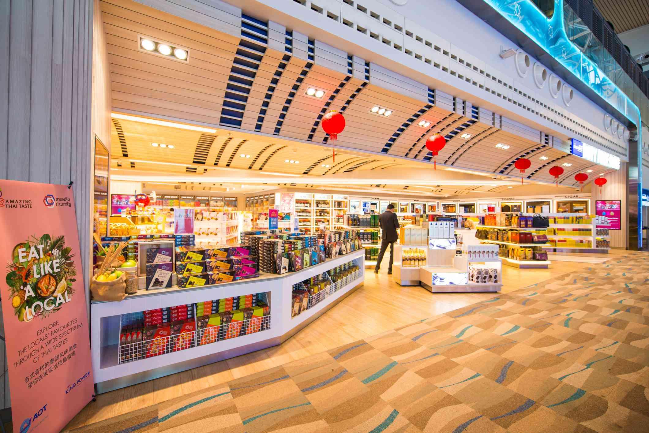 Phuket International Airport duty-free shop