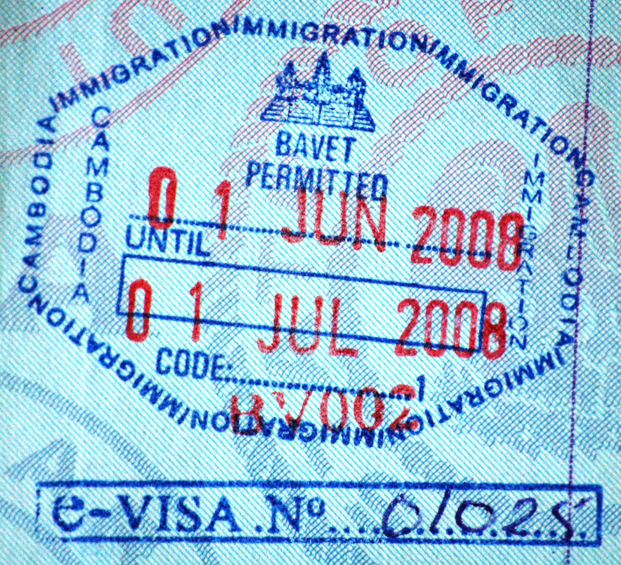 Cambodia visa stamp - note Cambodia e-Visa number at bottom.