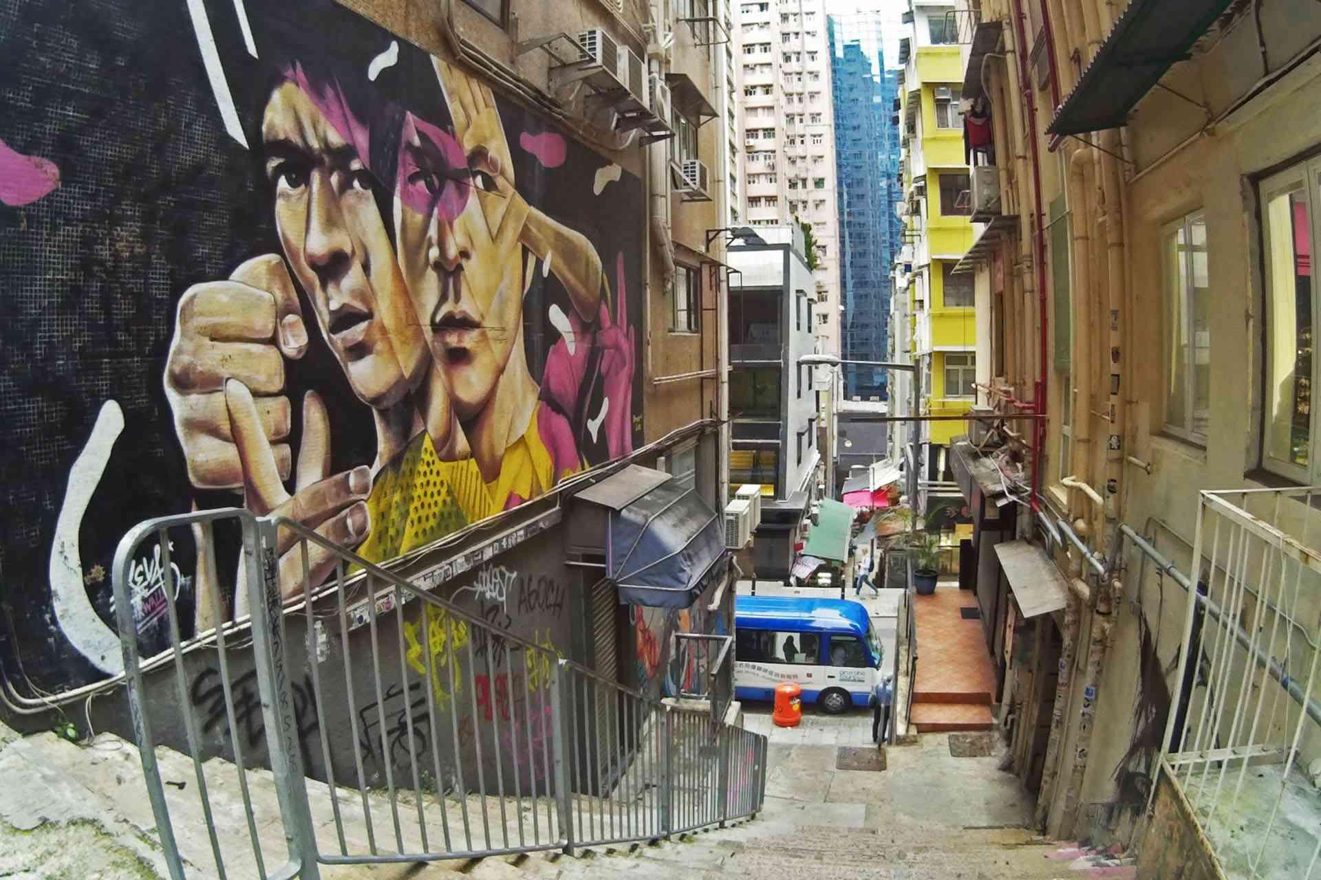 Tank Lane Bruce Lee mural, Hong Kong