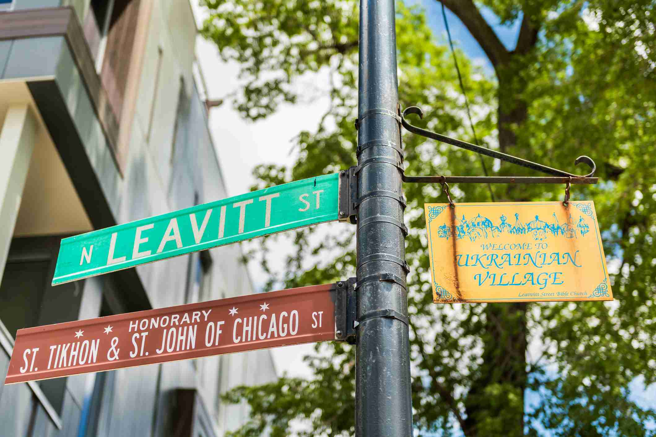 Street sign and directions in Ukrainian village in Illinois