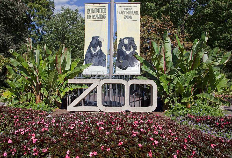 Front entrance, Smithsonian National Zoological Park, Connecticut Ave., NW, Washington, D.C.