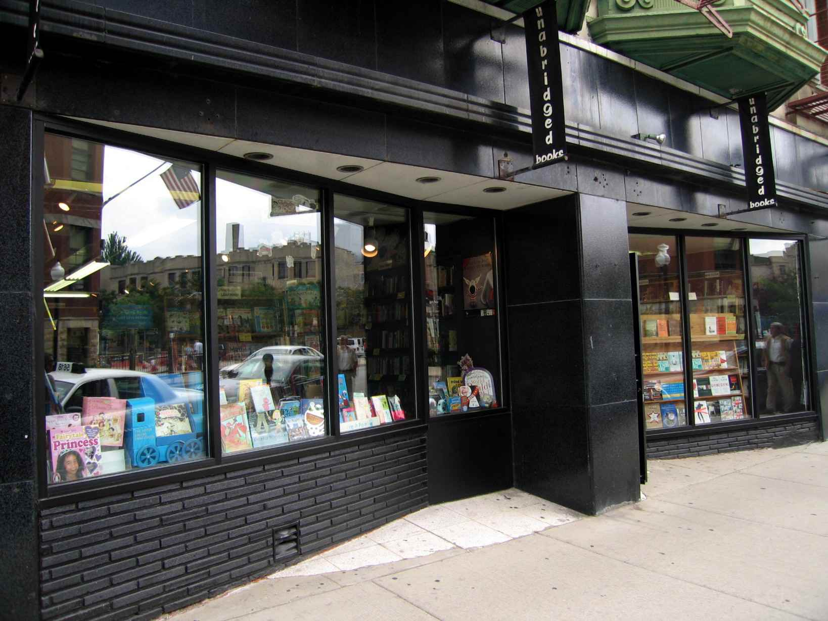 Boystown and Lakeview Chicago Gay Guide and Gallery