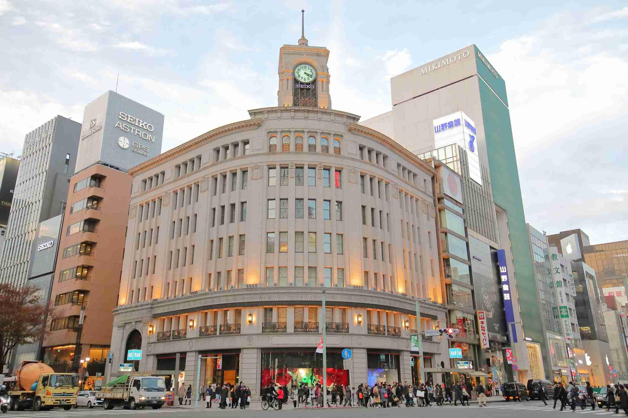Historical Wako building Ginza Tokyo Japan