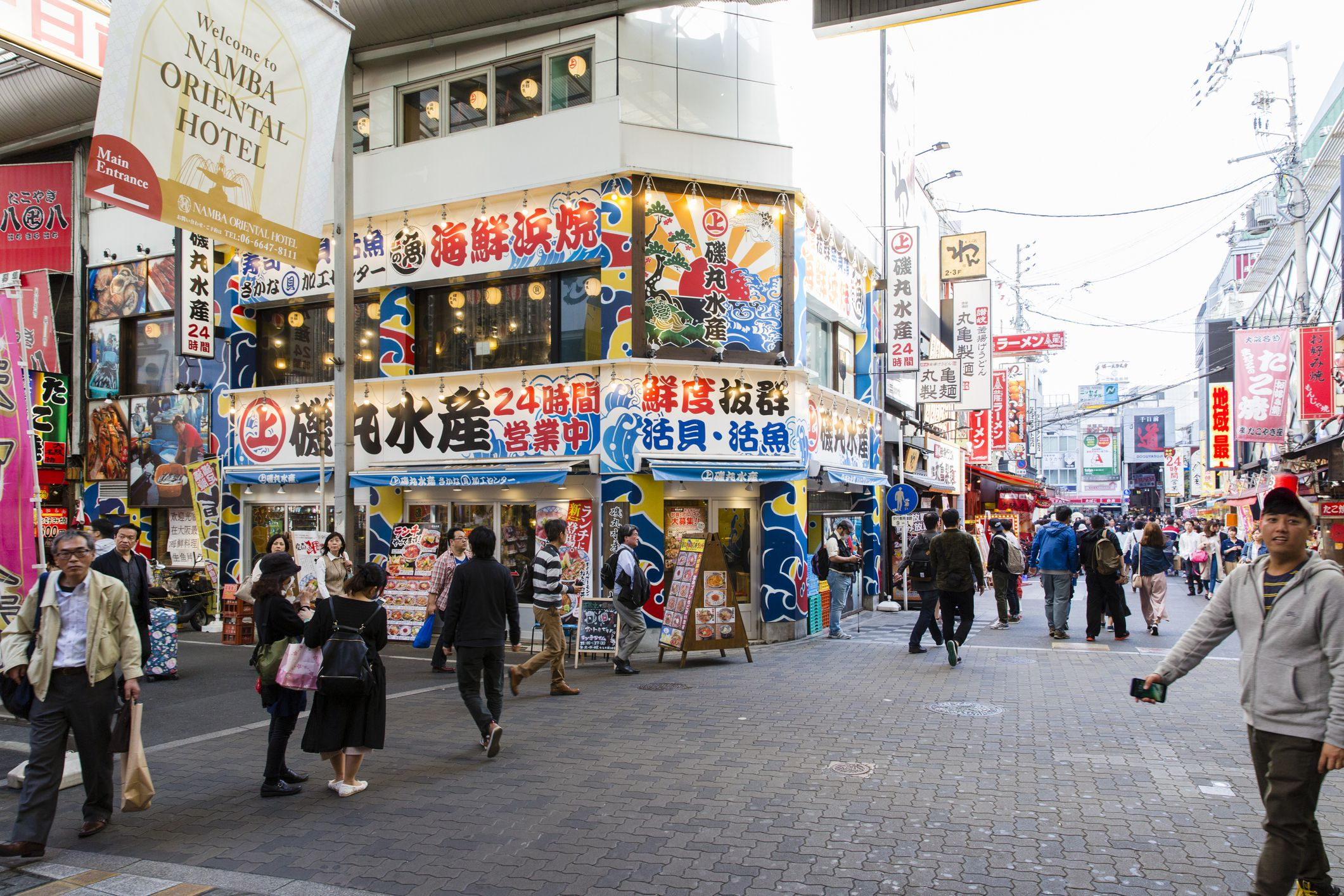 Sennichi-Mae Shopping Arcade, Osaka, Japan.