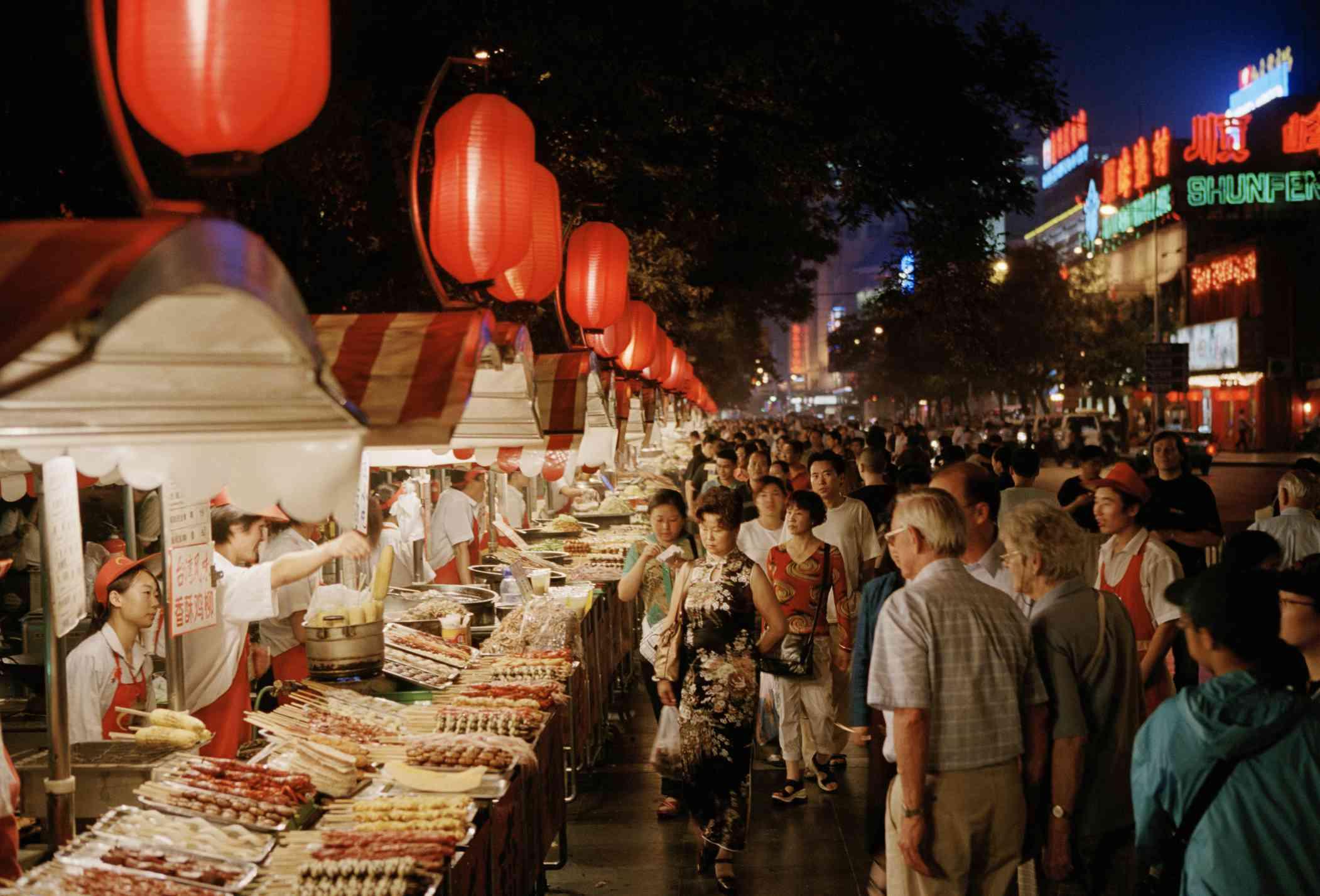 Night Life on Wangfujing Street