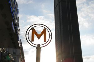 Tour Montparnasse and the nearby metro station.