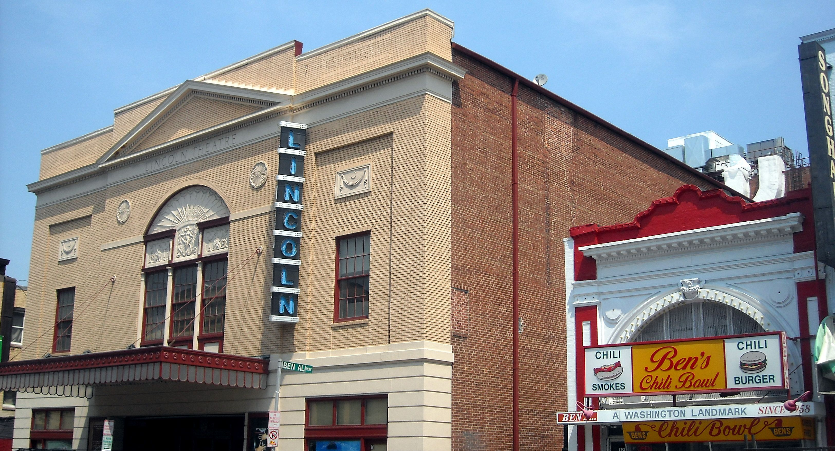 Top 7 U Street Nightclubs and Bars: Washington, DC