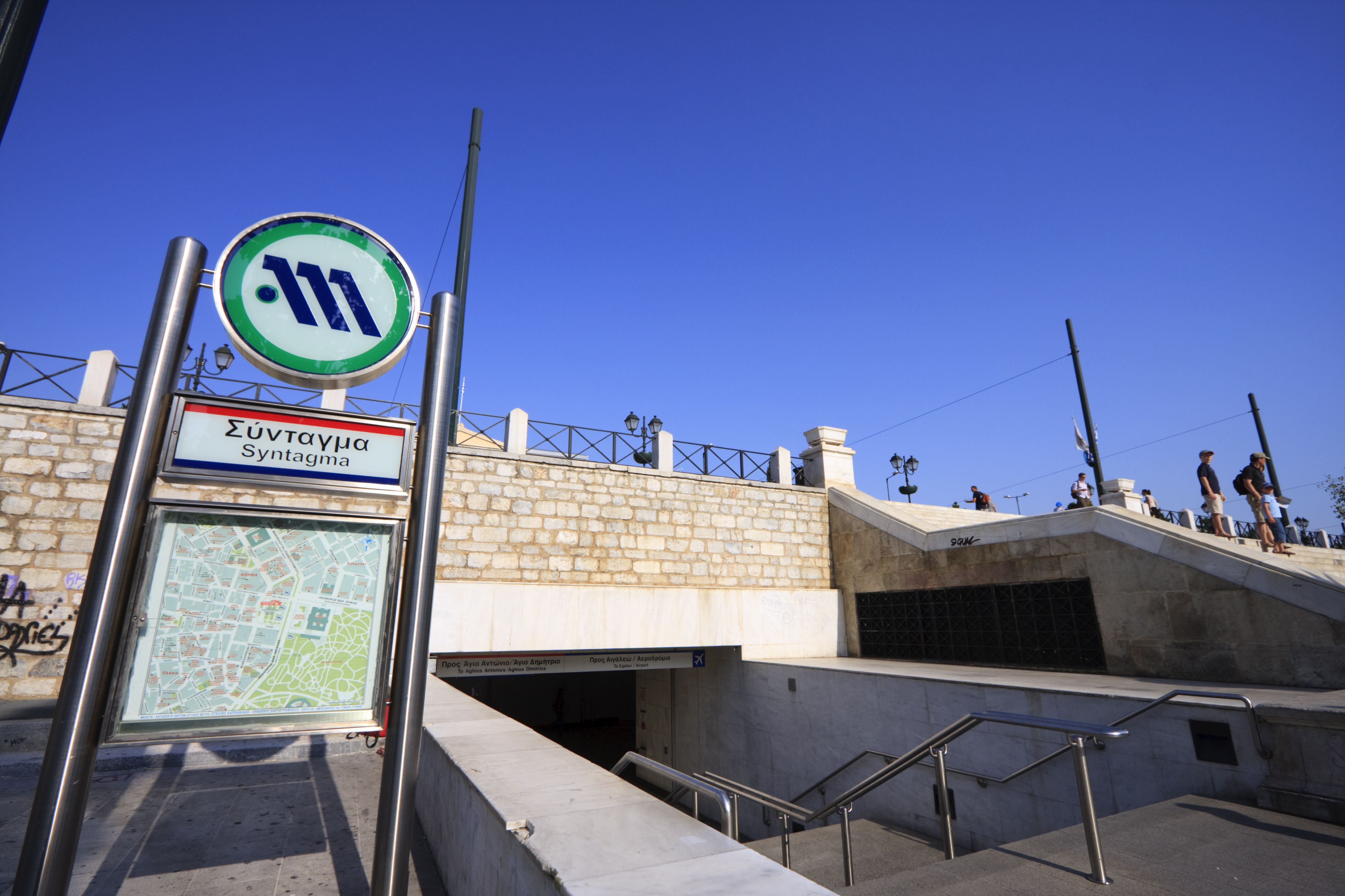 Metro sign and entrance on Syntagma Square.