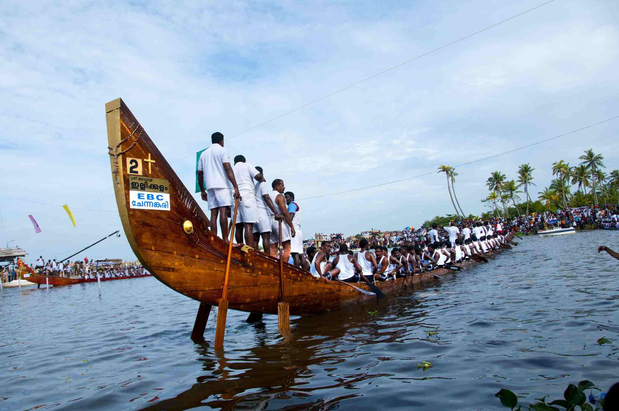 Nehru Trophy Boat Race, Kerala