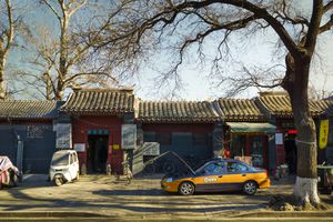 Chinese Hutong Alley, Beijing