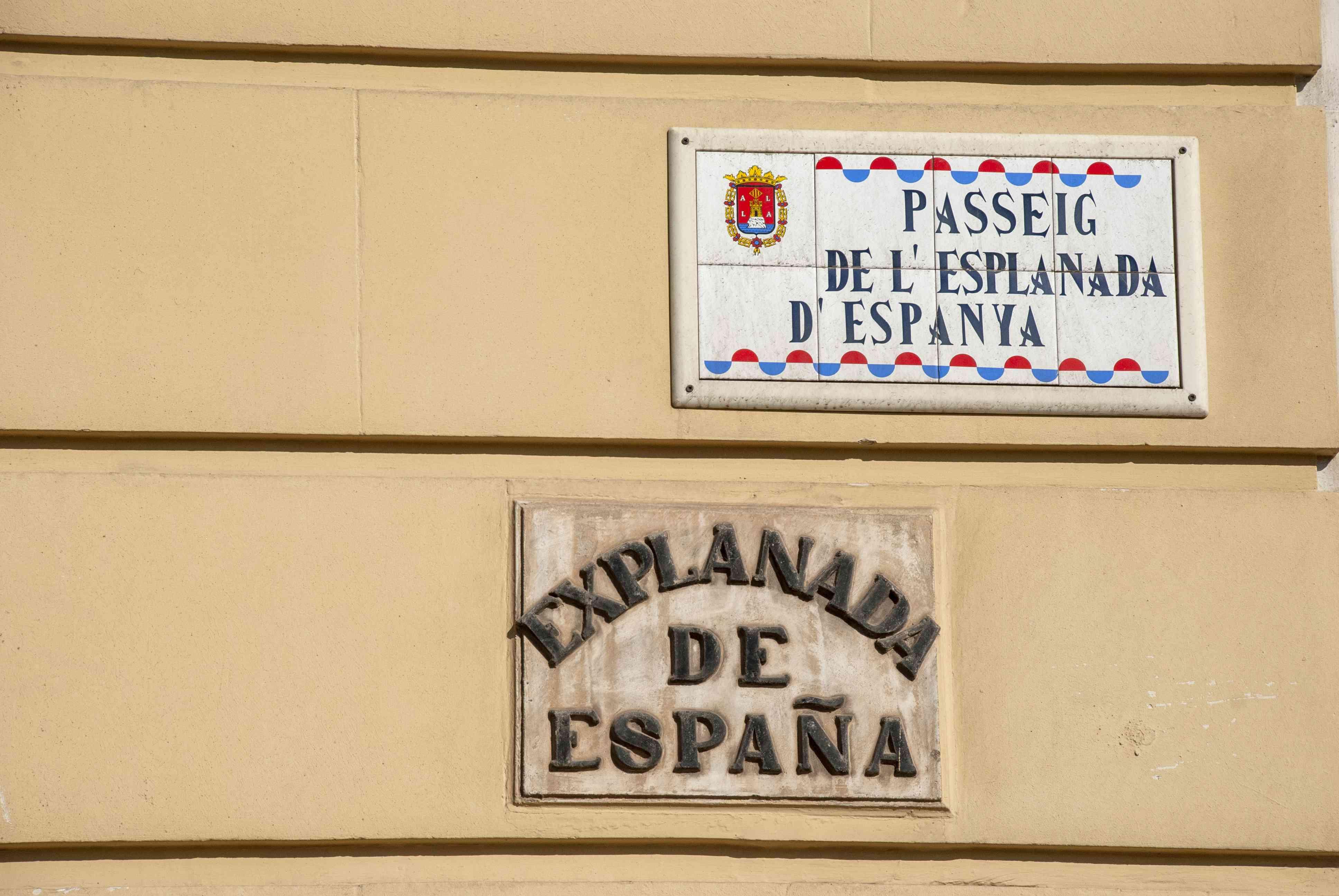 Street signs of Alicante, Spain - Esplanade de Espanya