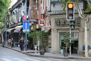 The former French Concession of Shanghai, in Luwan District near Nanchang Road in Shanghai