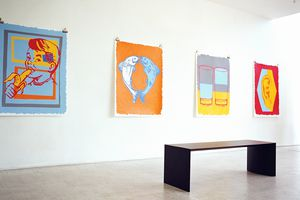 PS 1 Contemporary Art Center