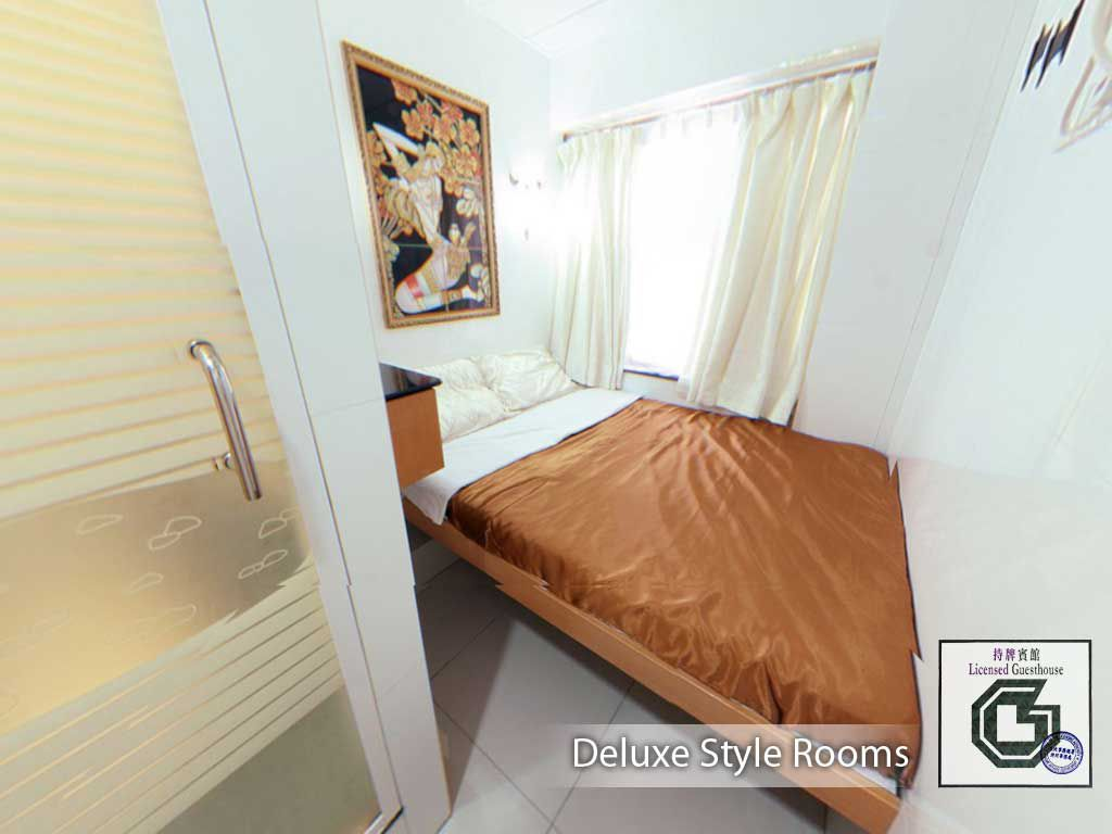 Cosmic Guest House