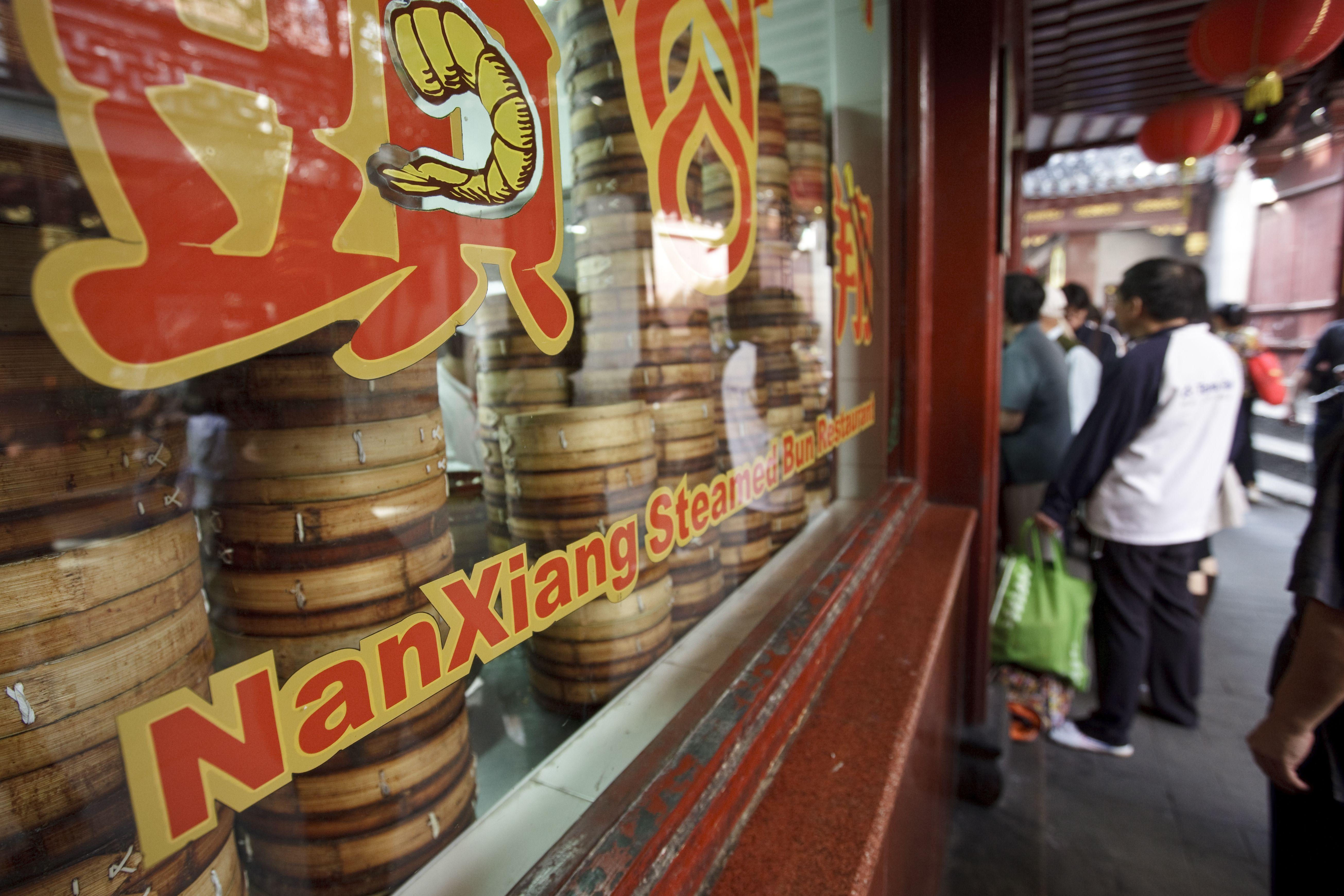 Nan Xiang Steamed Bun Restaurant in the Yuyuan Garden