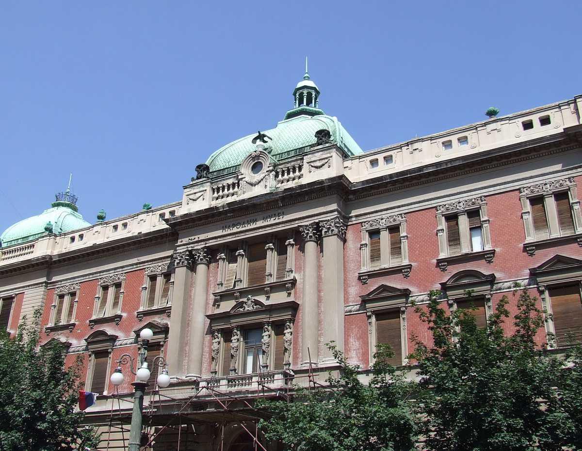 National Museum in Belgrade, Serbia