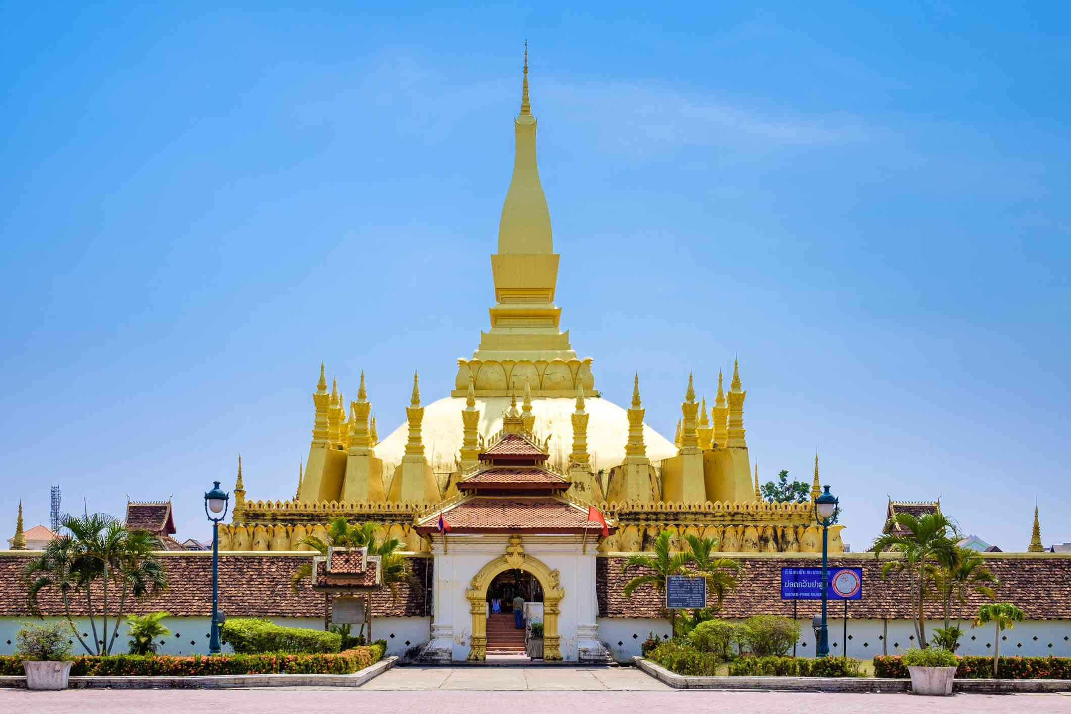 Pha That Luang golden stupa, Vientiane, Laos, Indochina, Southeast Asia