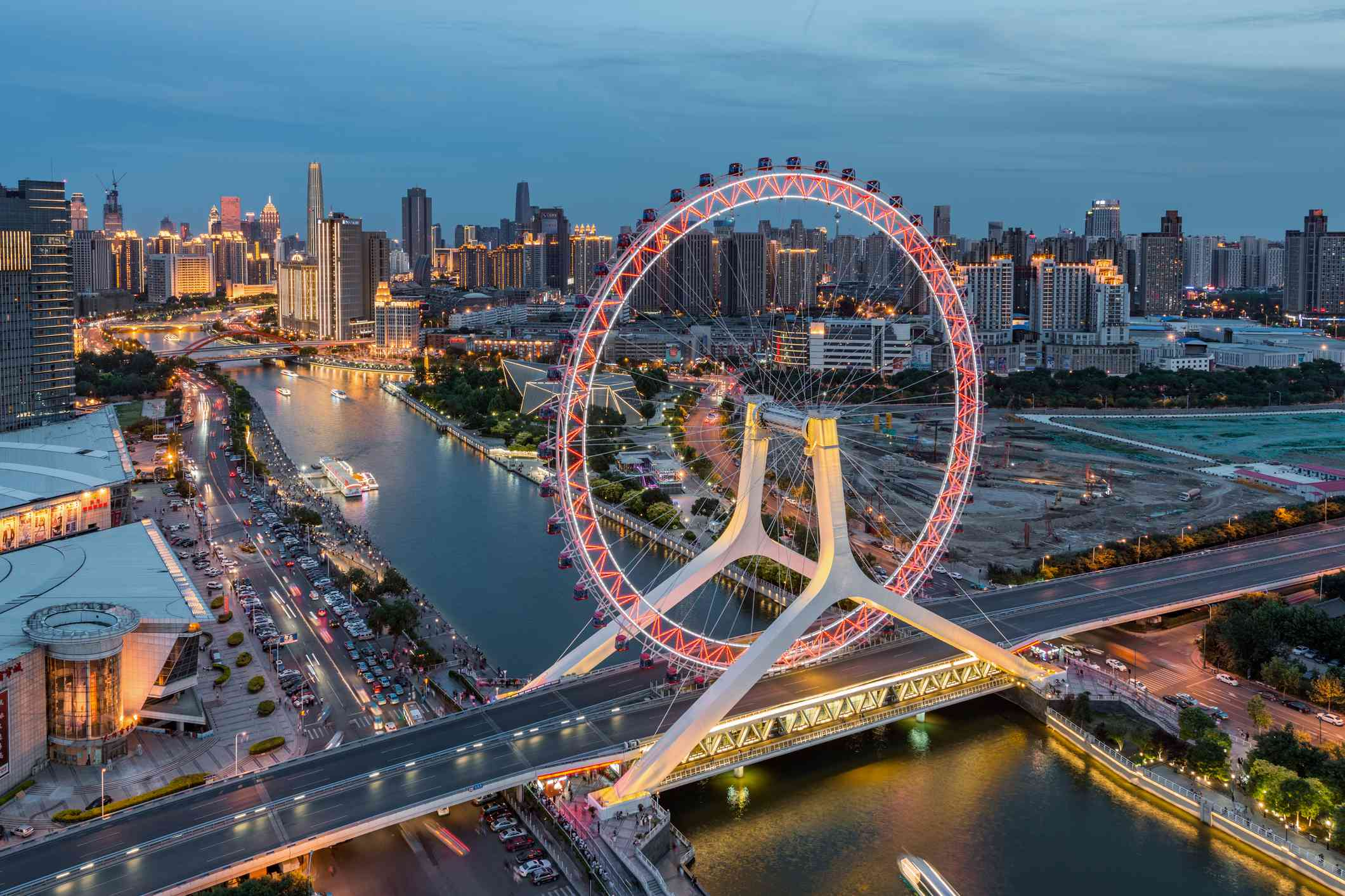 The Eye of Tianjin