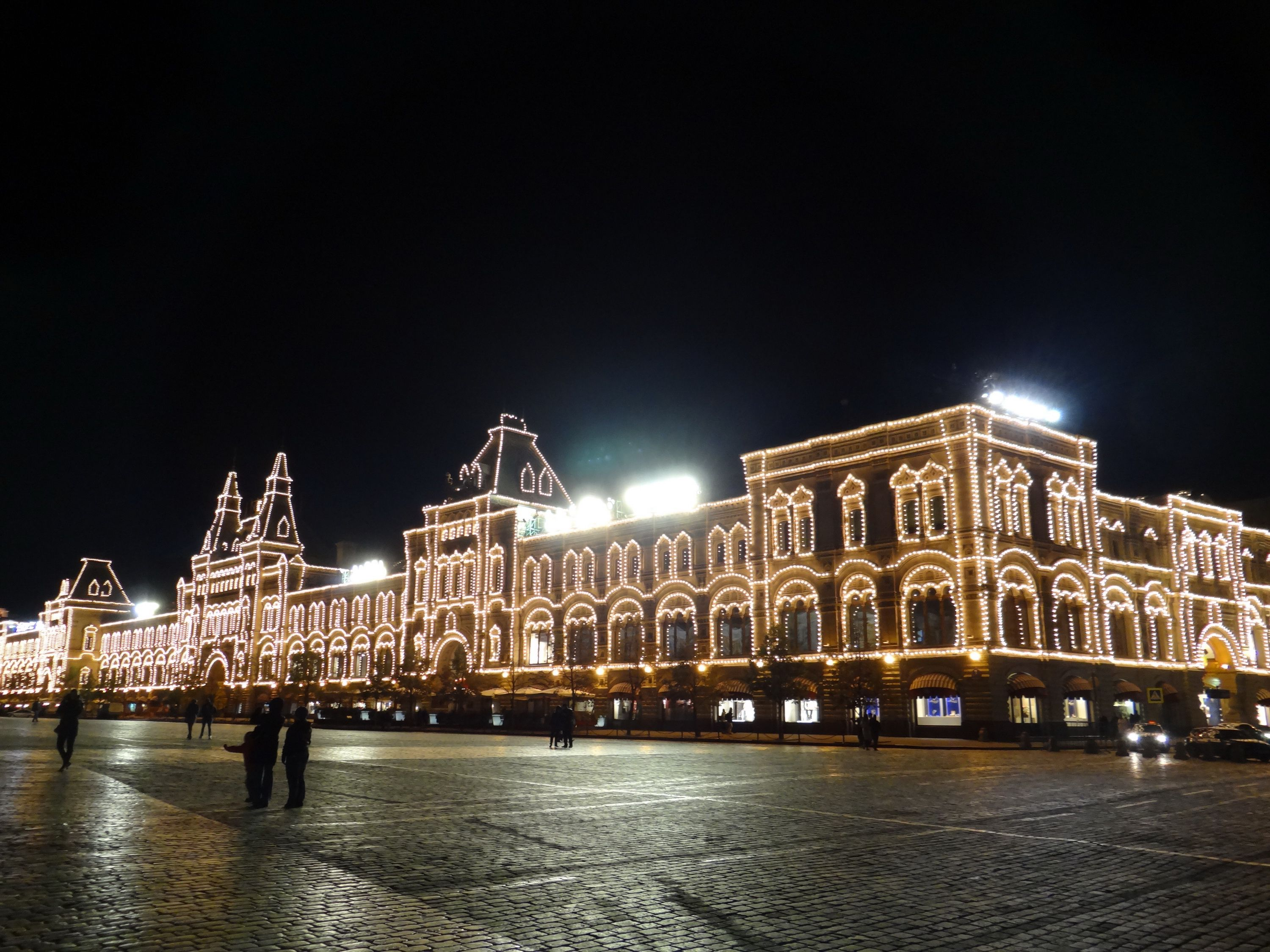 GUM Shopping Mall in Moscow at Night