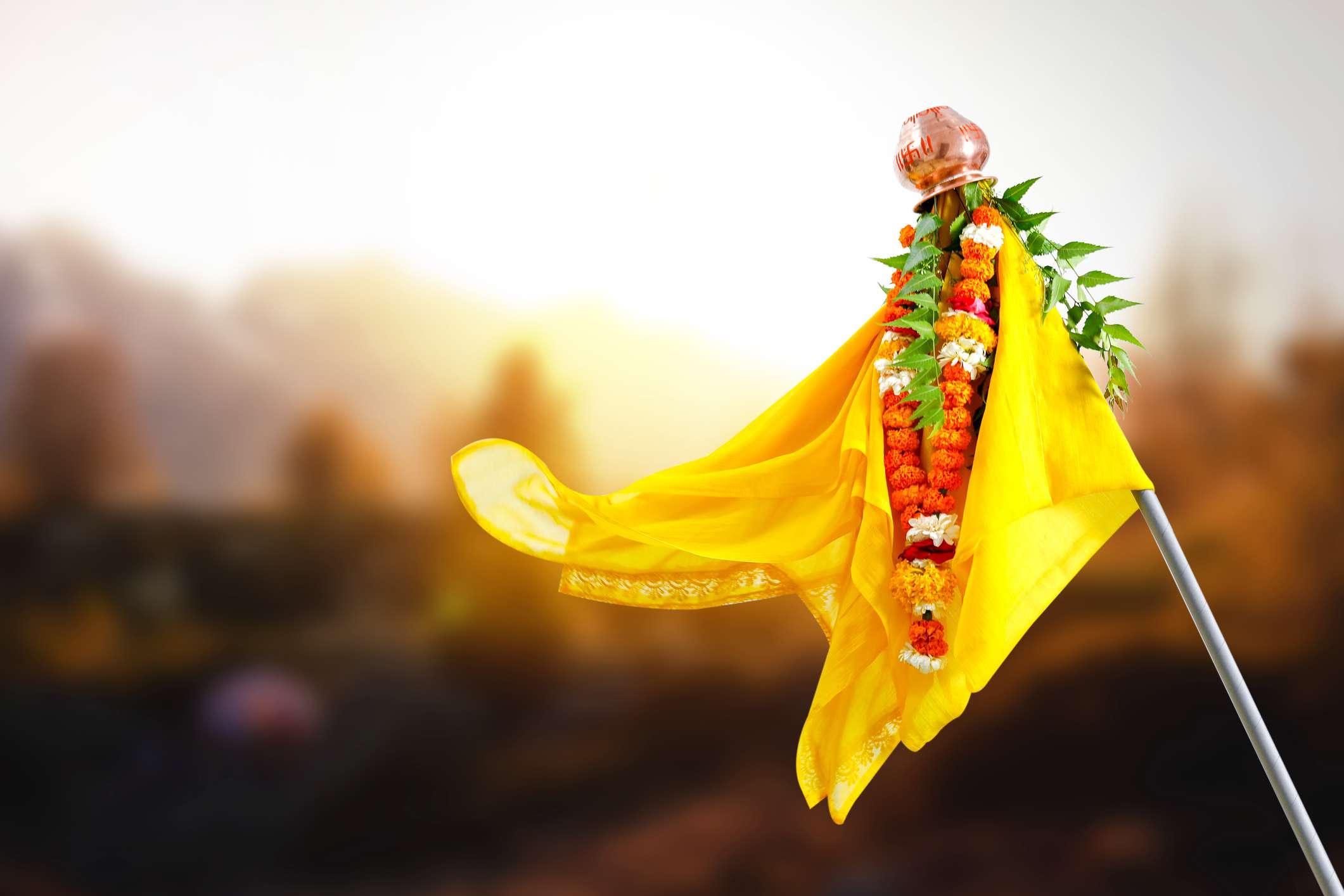Gudi Padwa Marathi New Years Flag, Indian Festival