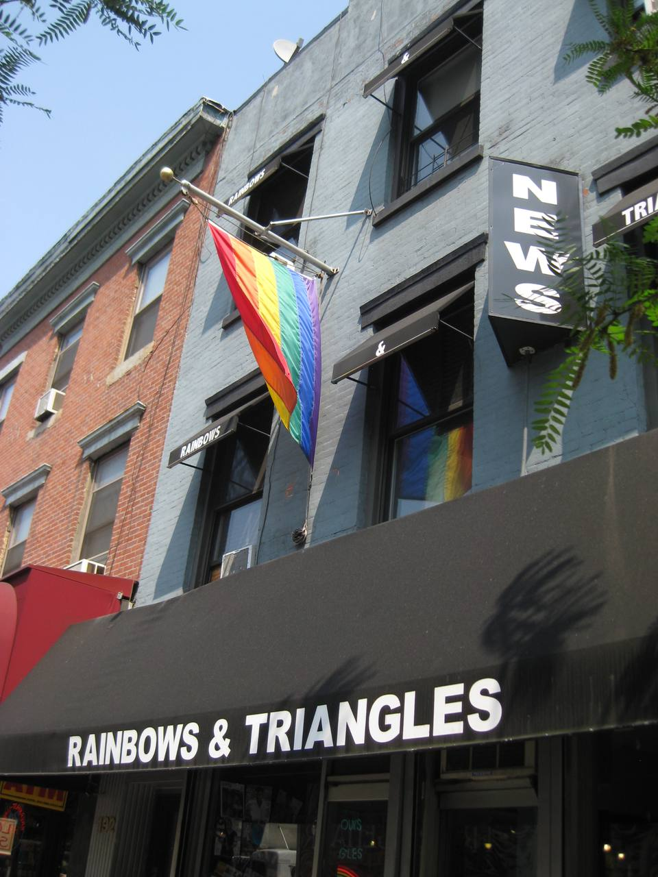 Gay sex shop nyc