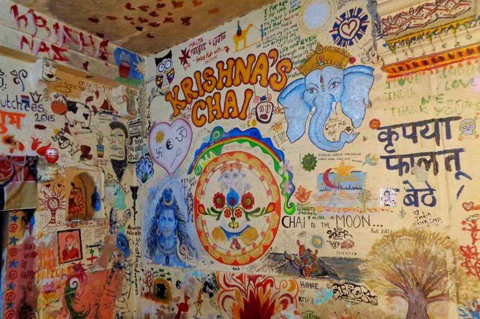 Krishna's Chai Shop, Bundi