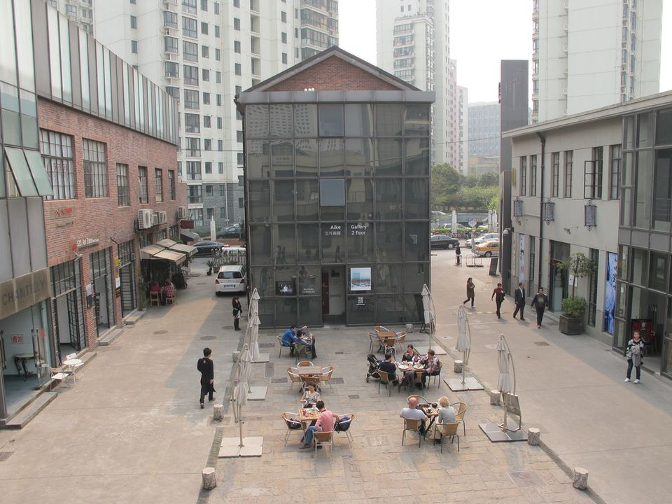 Cafe (of Sorts) at 50 Moganshan, Shanghai
