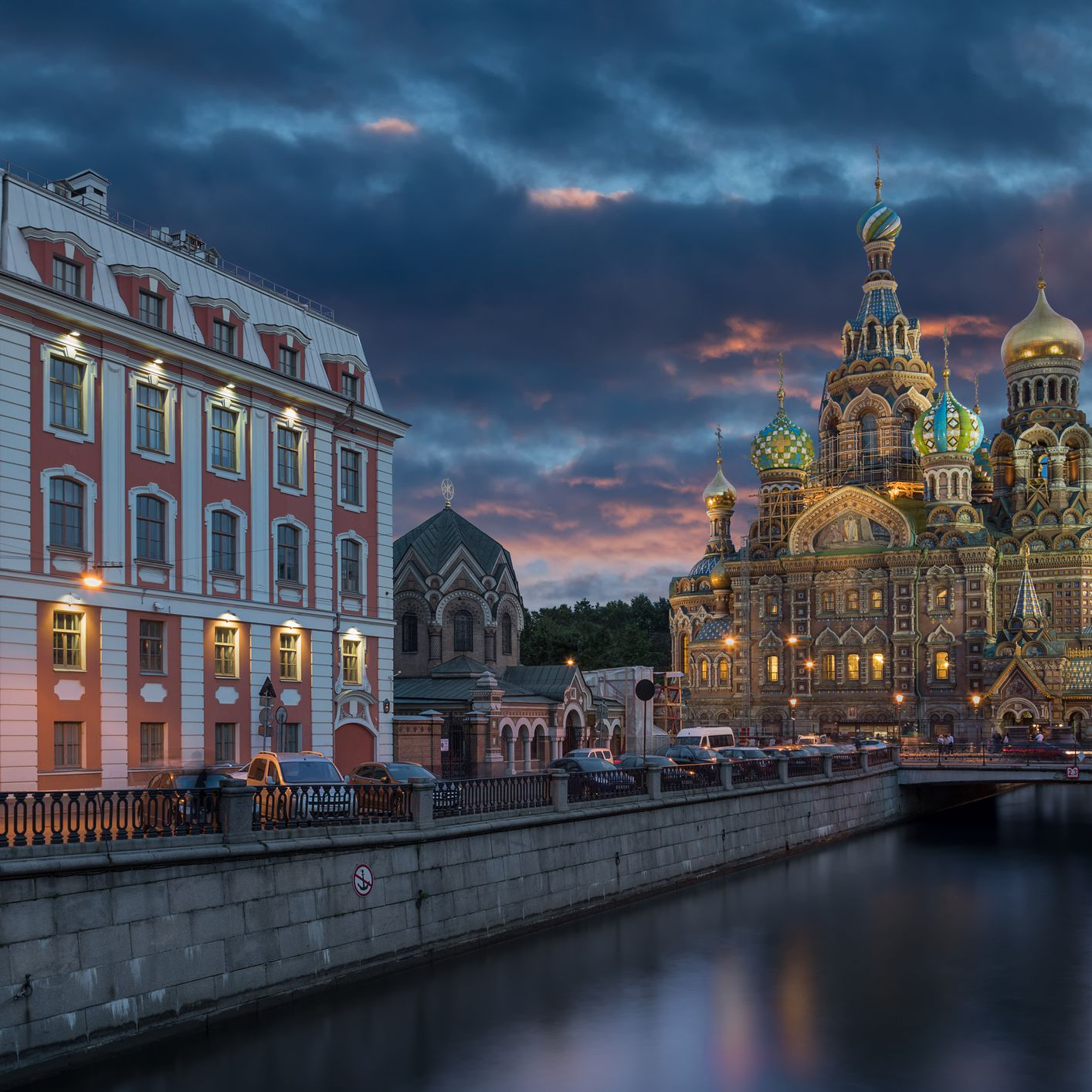 How to Visit Russia as an American