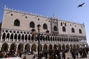 Facade of the Doge's Palace with crowds milling out front