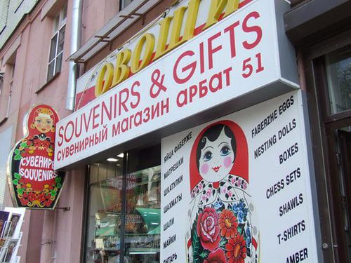 Souvenir Shop in Old Arbat Shopping Area in Moscow