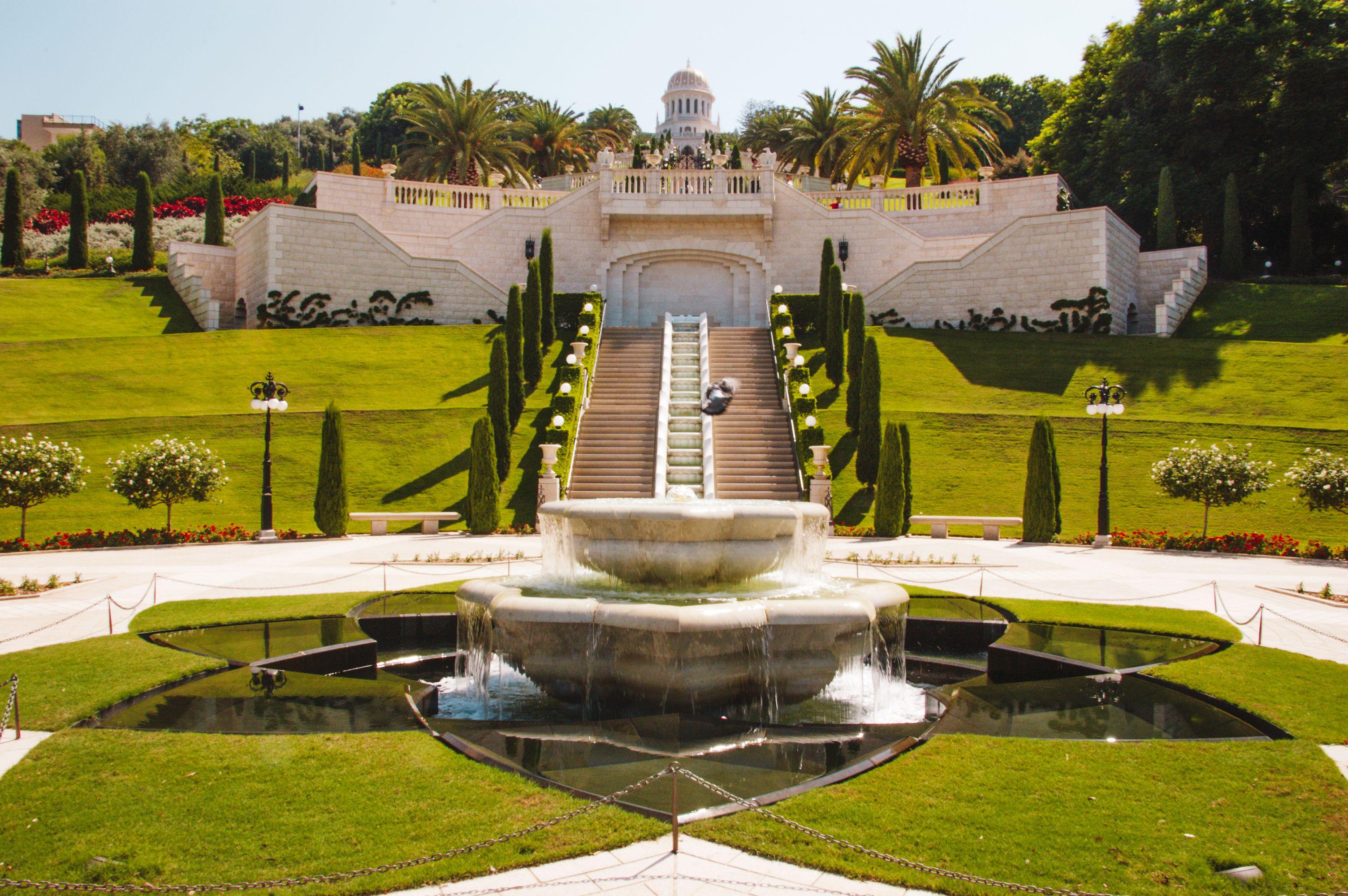 Gardens in Haifa