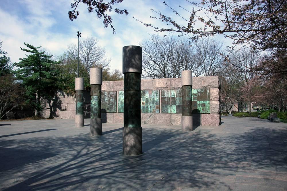 FDR Memorial - Washington DC -