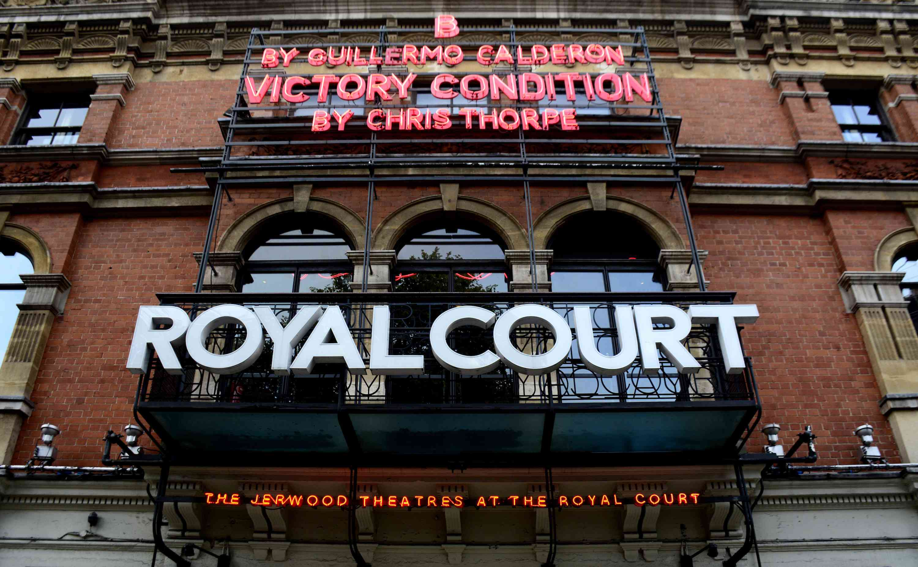 exterior of Royal Court Theatre