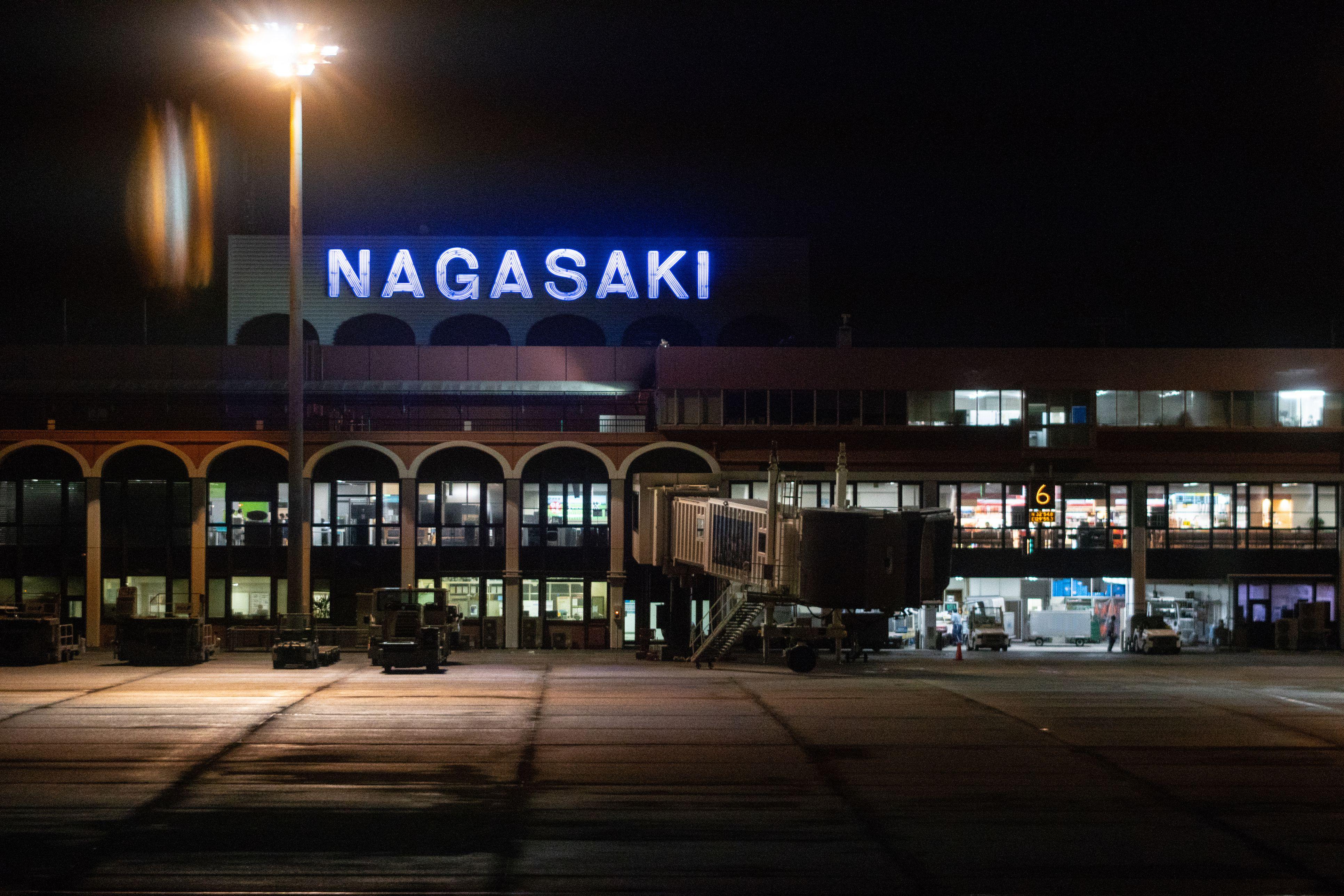 Nagasaki airport (NGS) in Japan