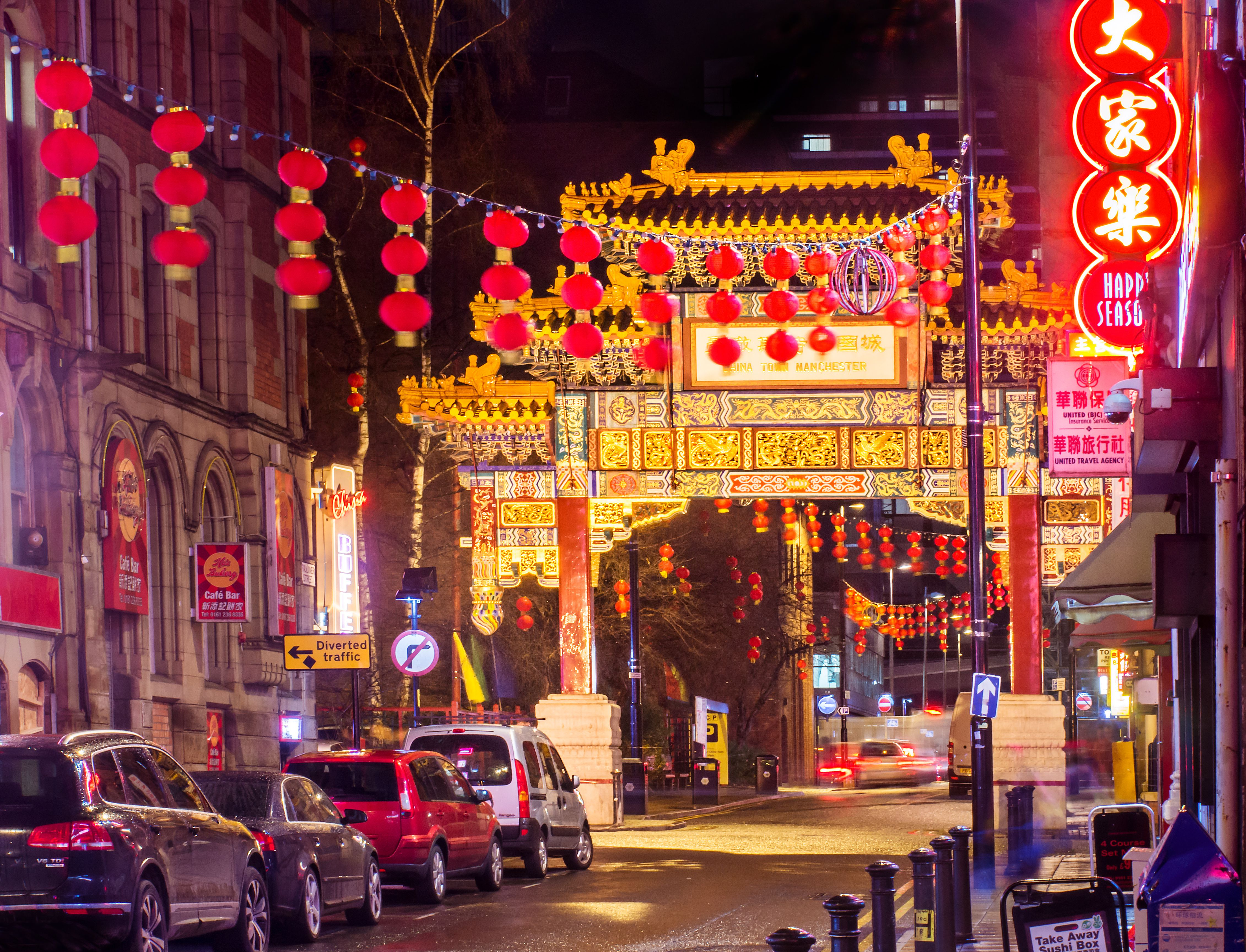Entrance Gate to Manchester's Chinatown