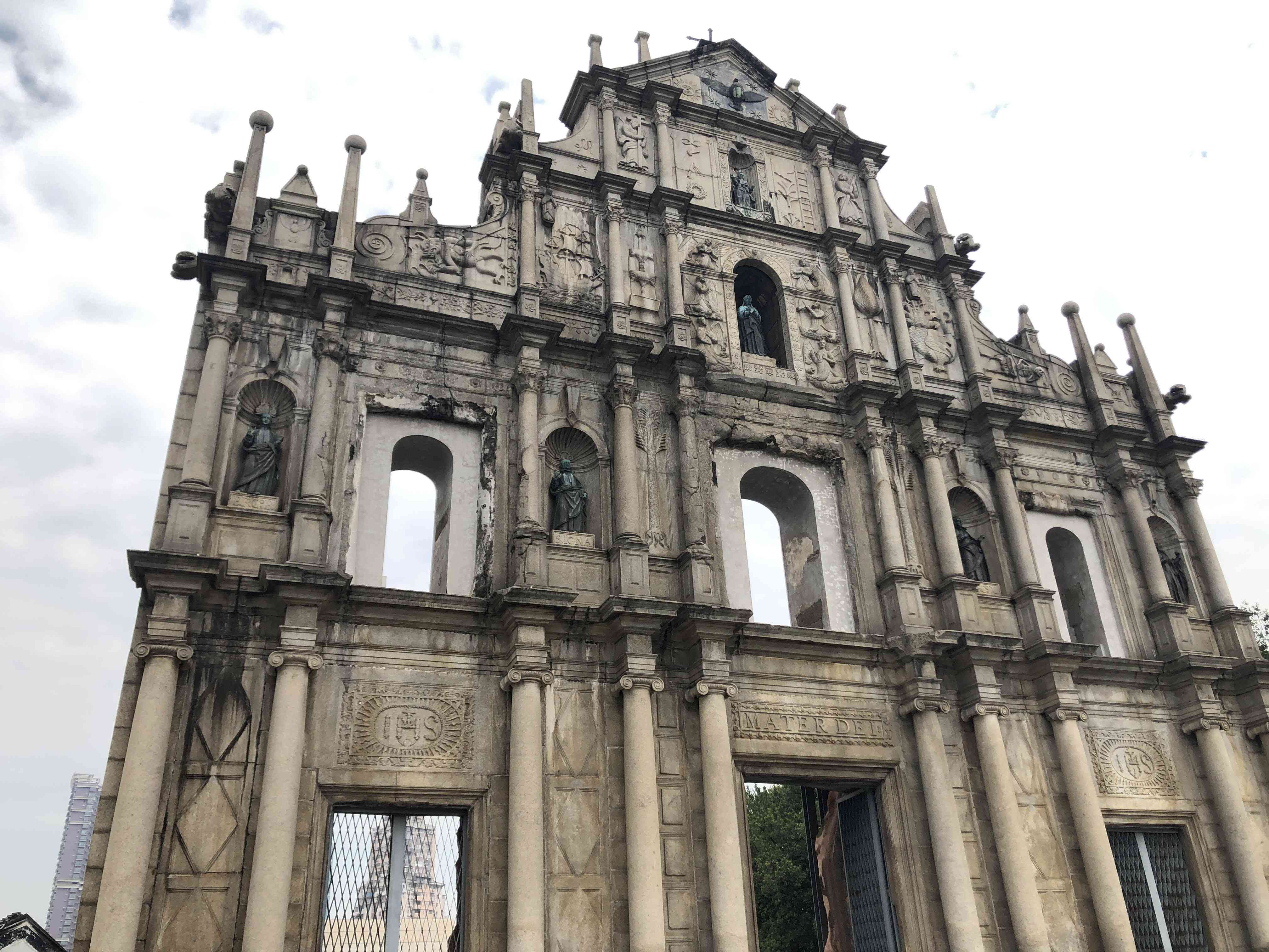 front edifice of the Ruins of St. Paul's in Macao