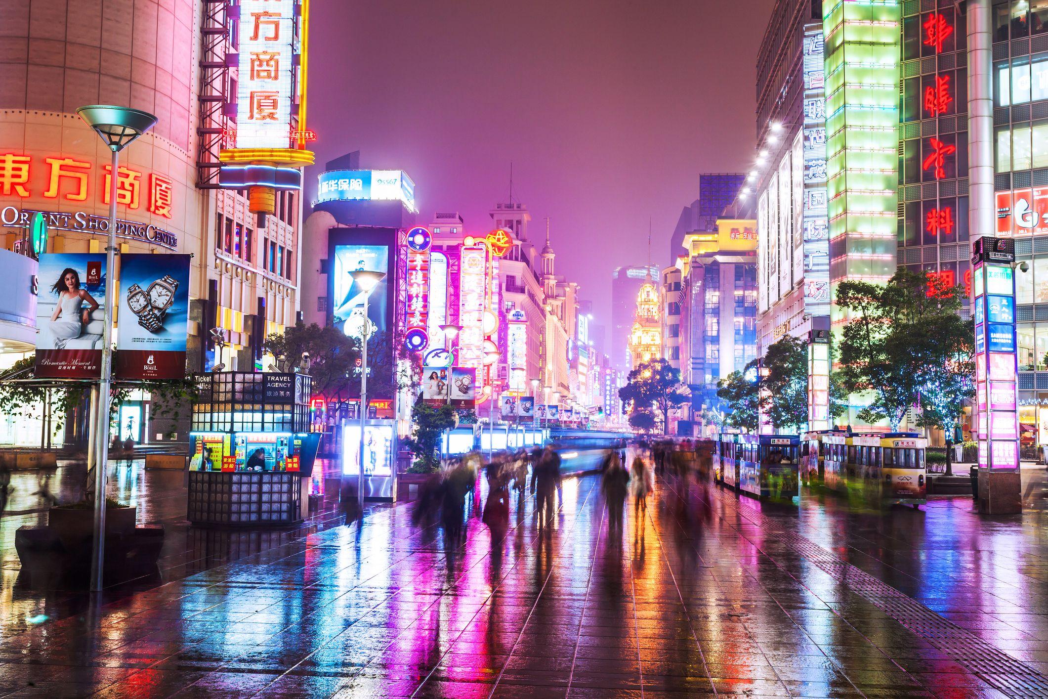 night scene of nanjing road in shanghai