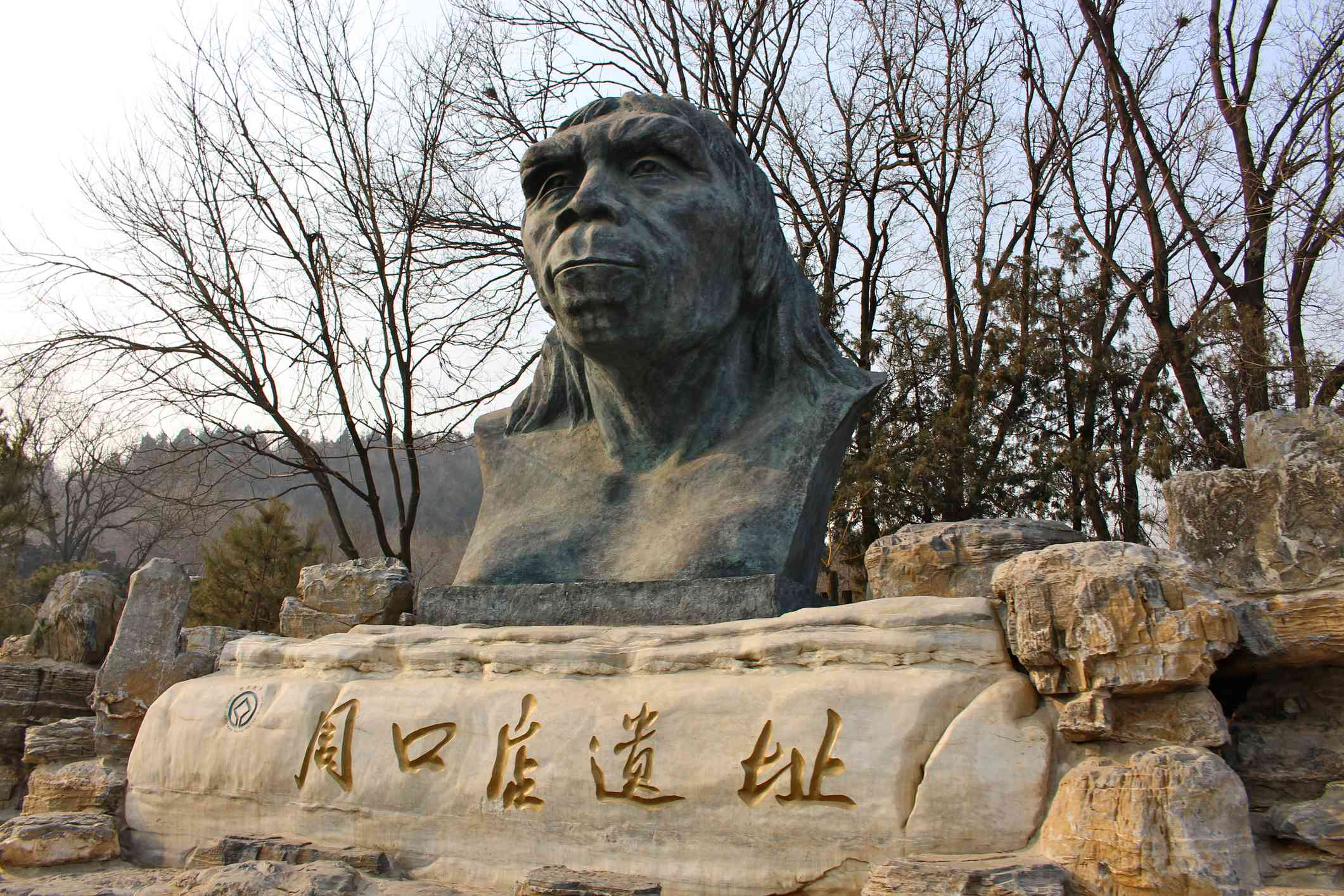 Sculpture of the Peking Man at Zhoukoudian's Entrance