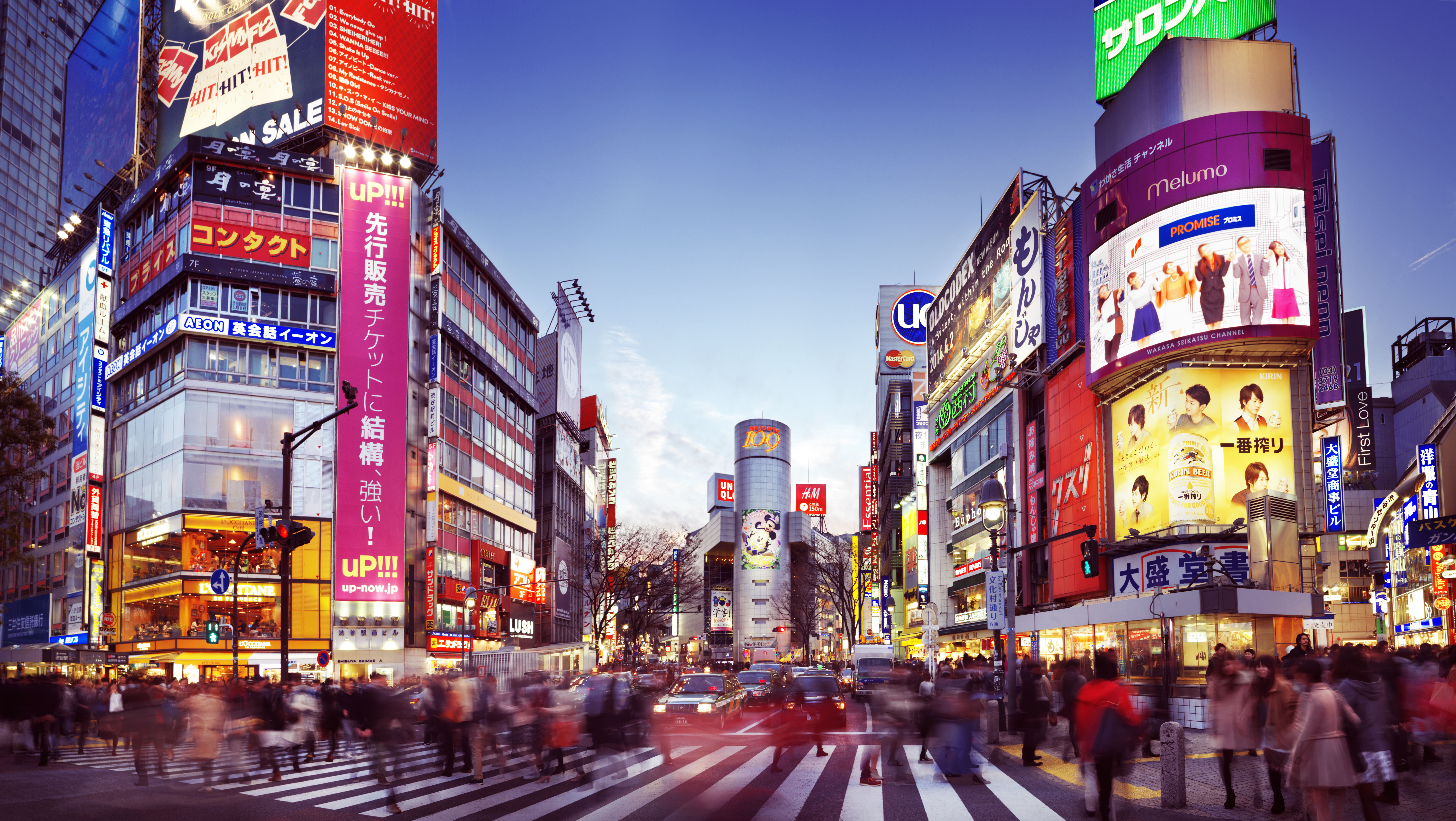 Busy Tokyo street at rush hour