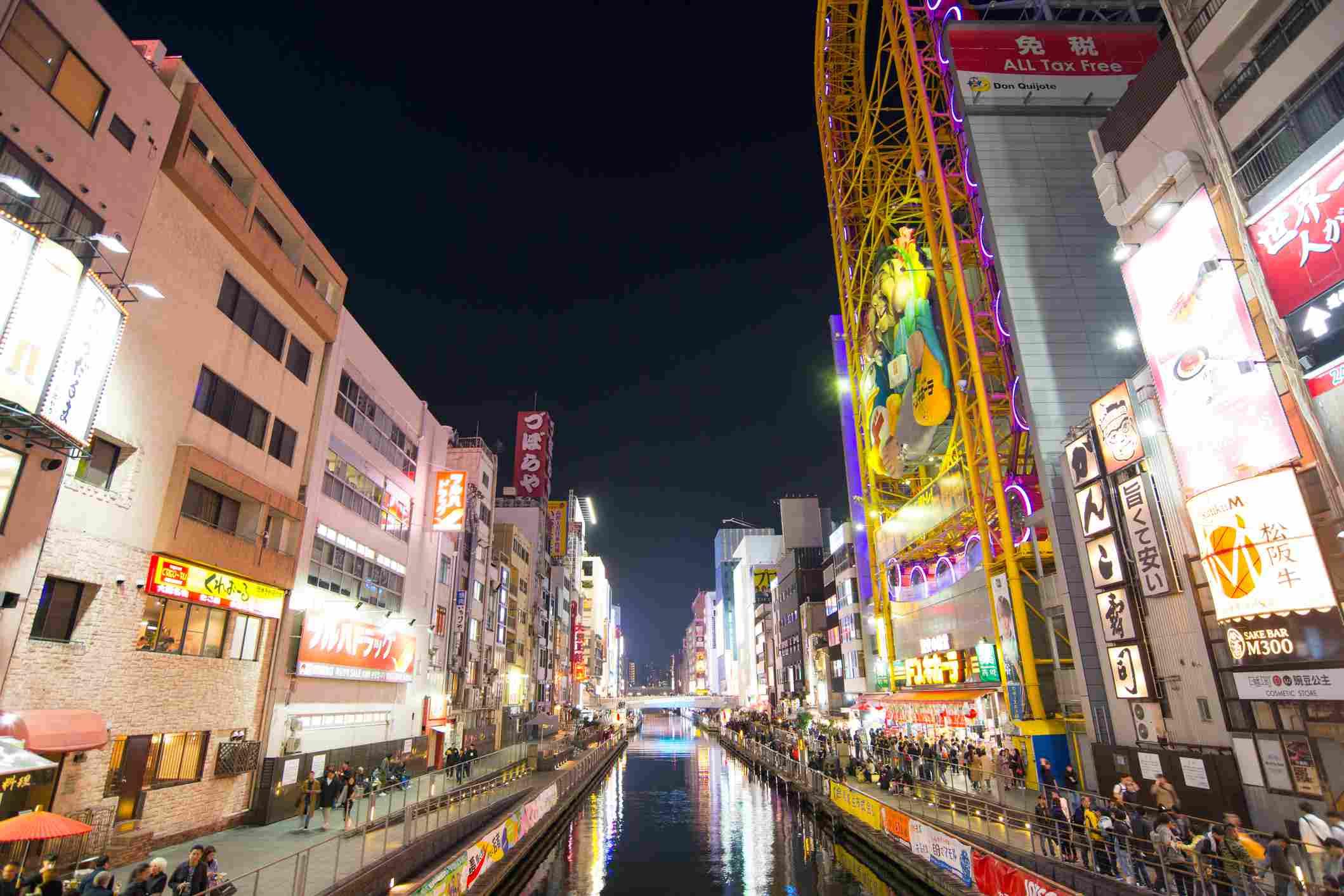 Night view of the Dotonburi in Osaka