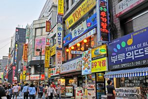 Commercial street, Seoul, South Korea