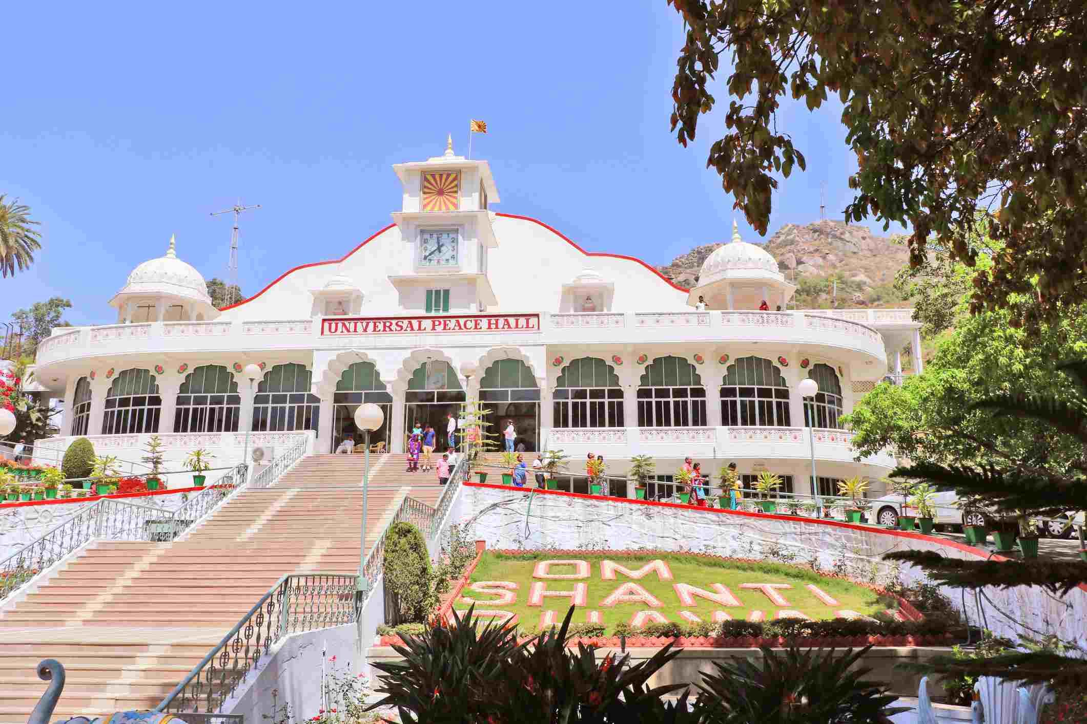 Universal Peace Hall of the Brahma Kumaris