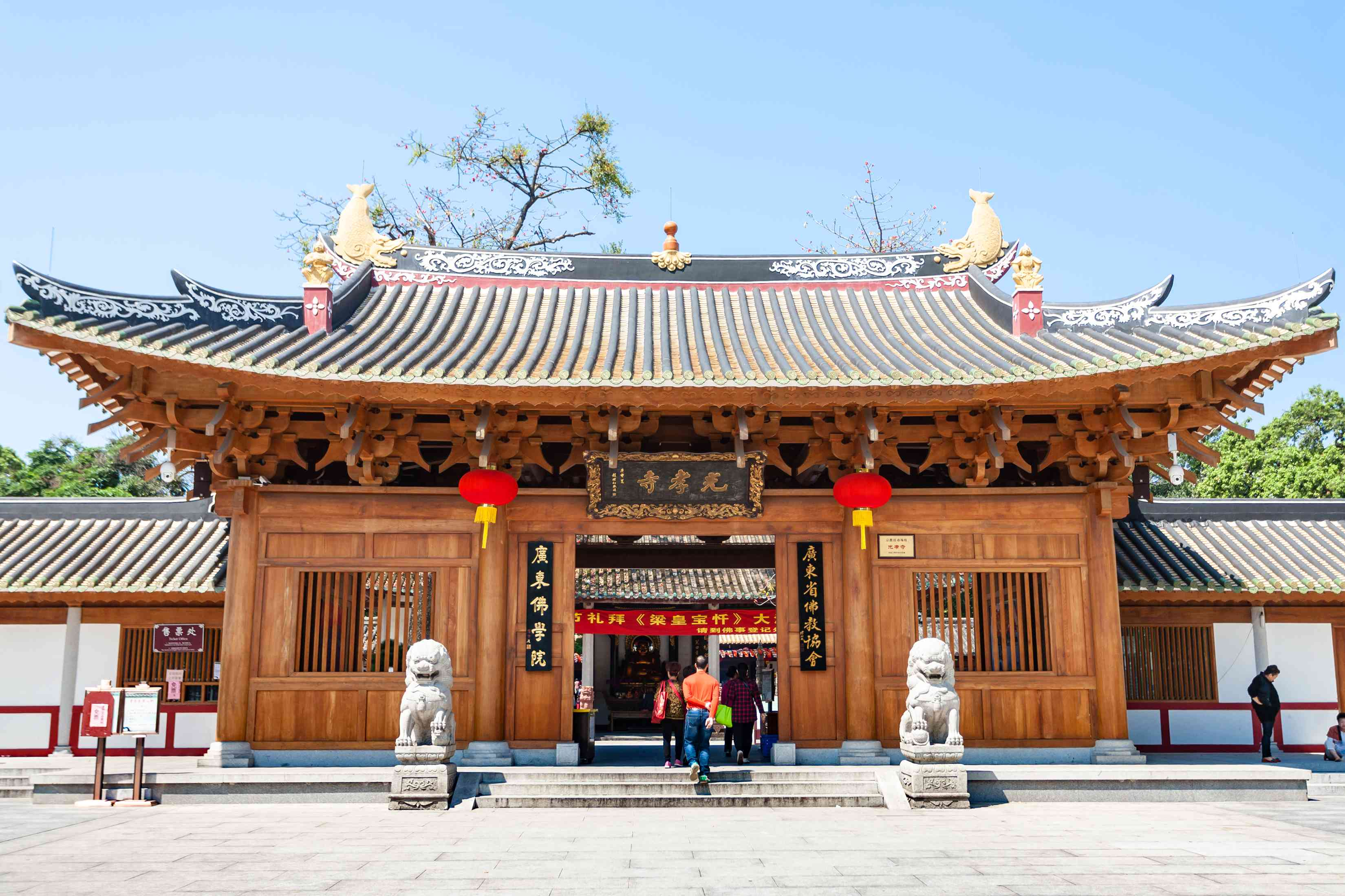visitors near Guangxiao Temple in Guangzhou