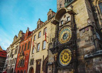 The Czech Republic Travel Guide