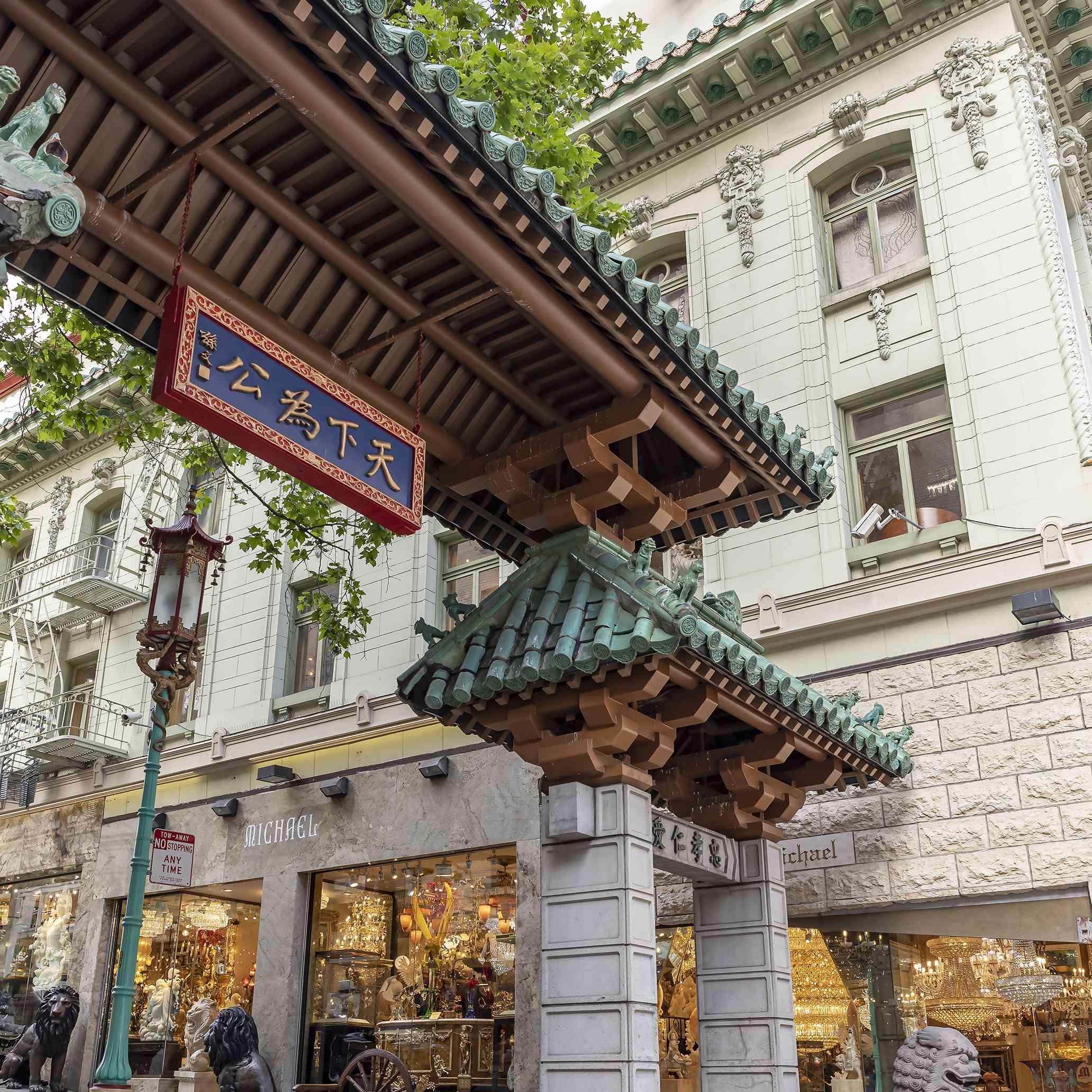 A gateway entrance to chinatown