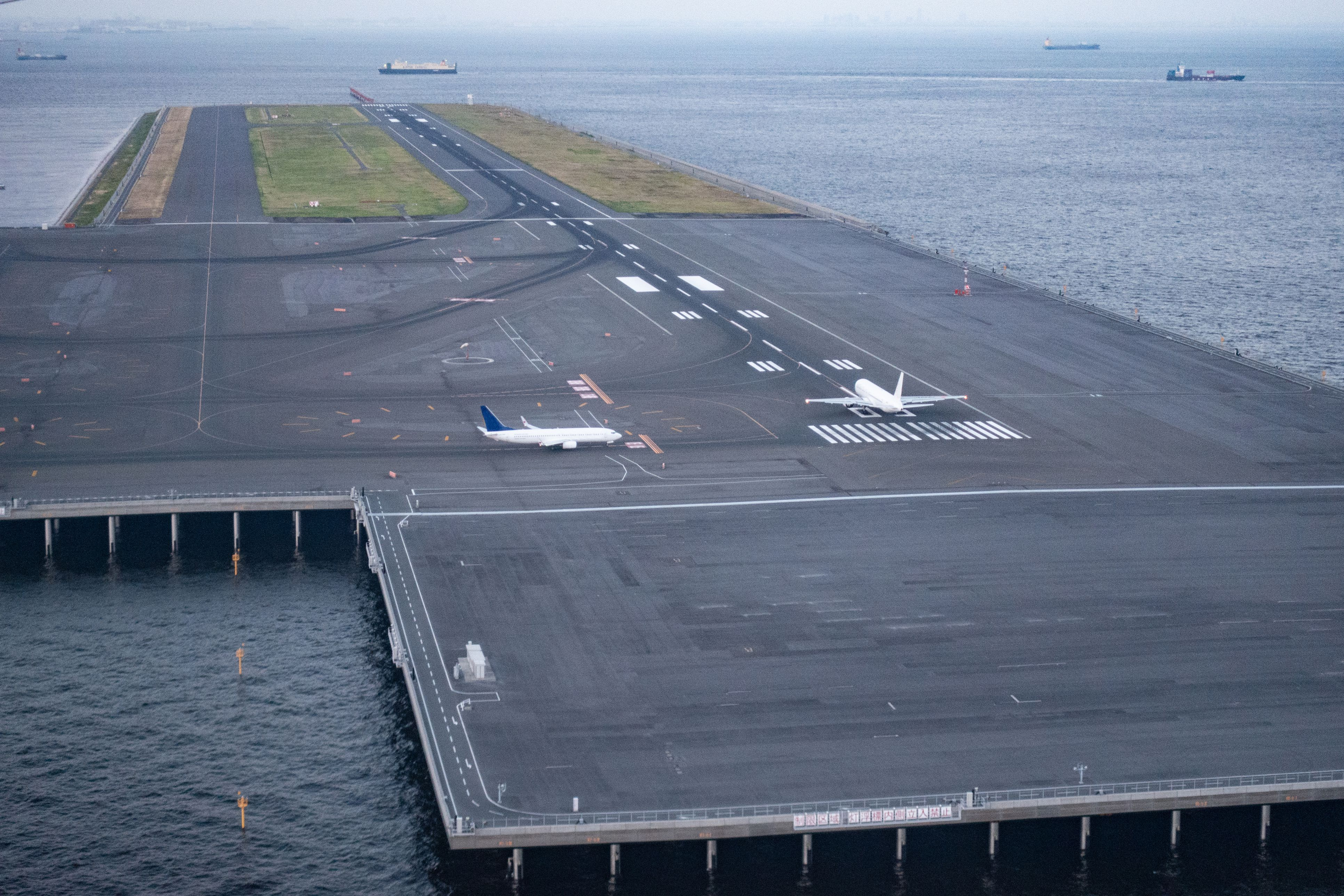 Japan's Floating Airports