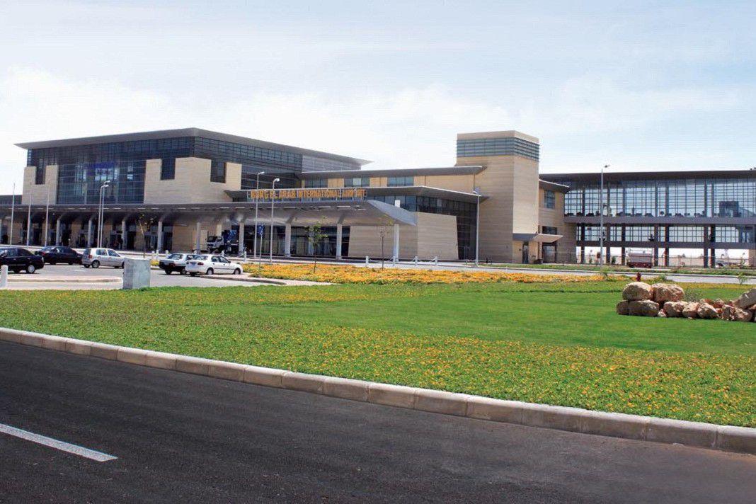 Borg Al Arab International Airport