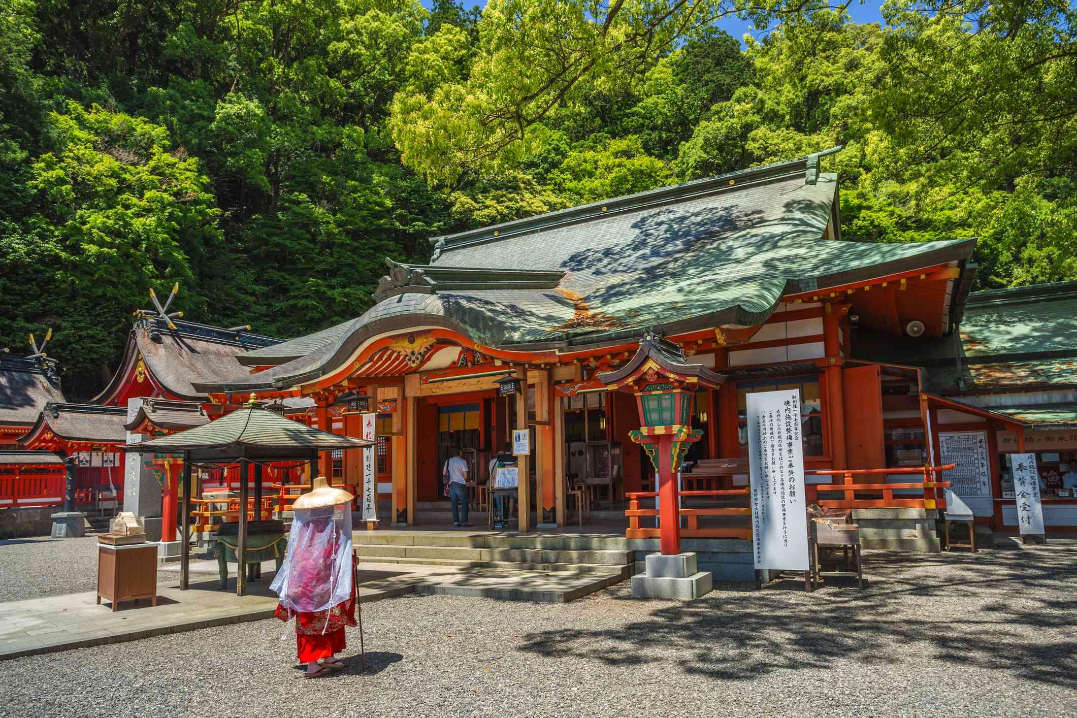 Kumano Kodo Shrines