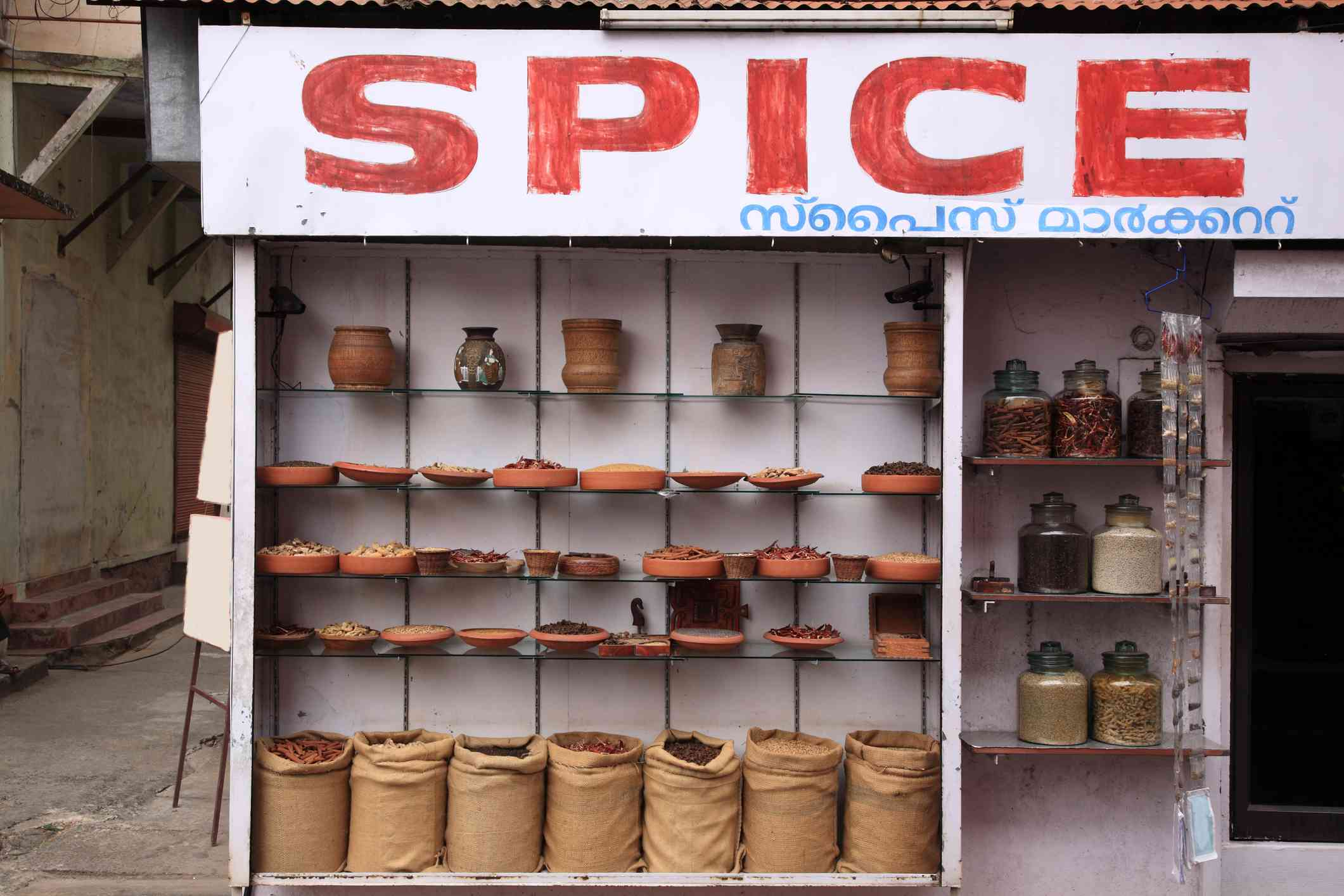 Spices in Jew Town, Kochi.
